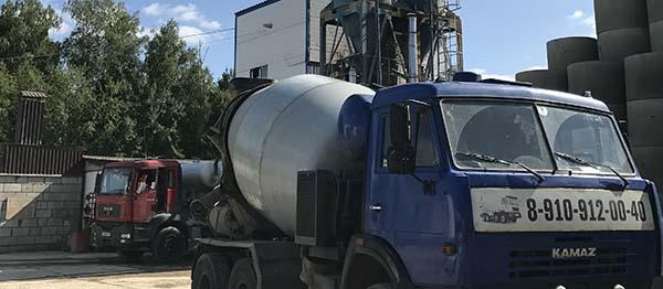 Обнинск заказ бетона двор бетон